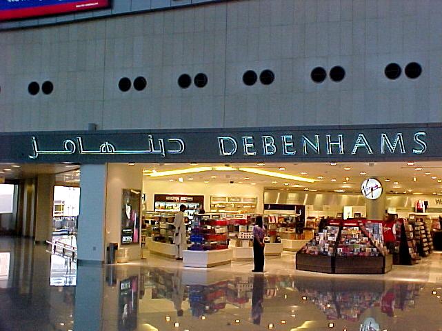 Debenhams Kuwait